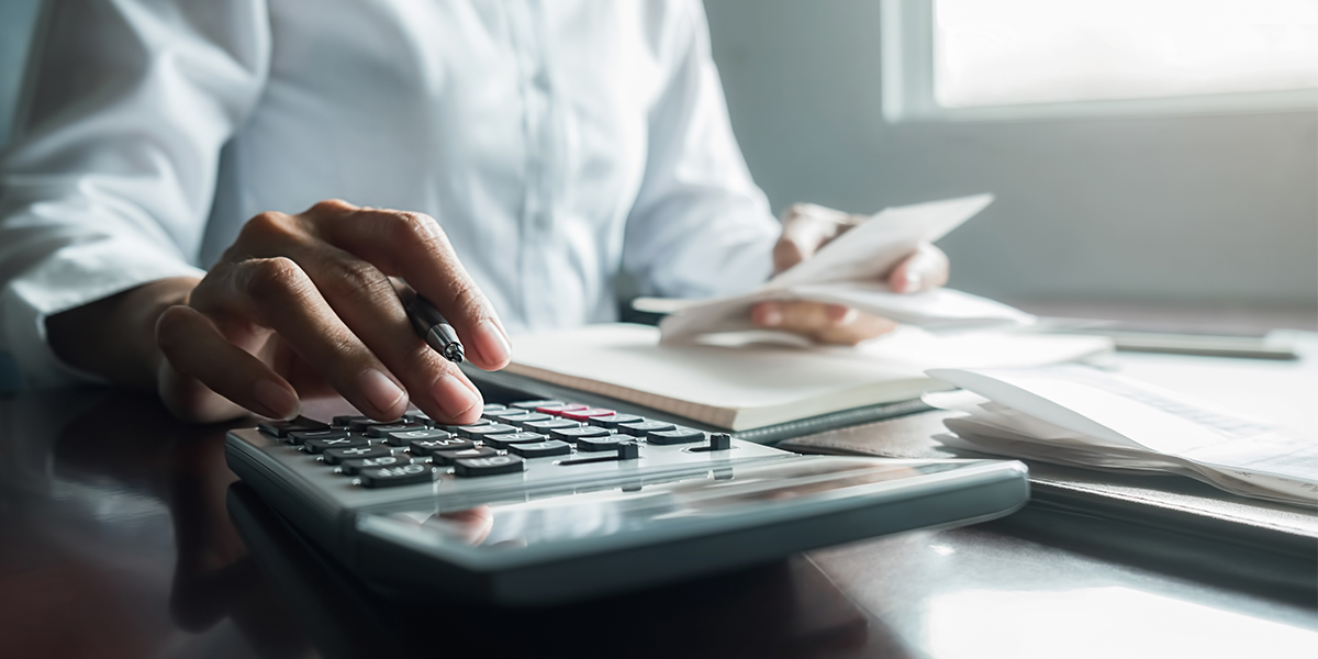 雇用保険料の計算