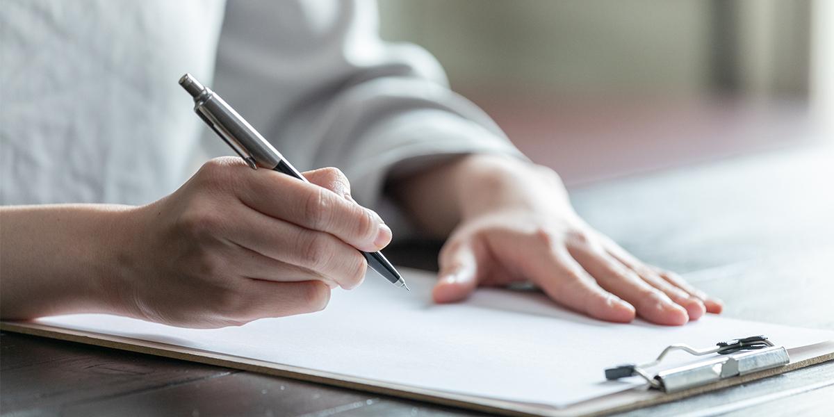 労働保険概算保険料申告書の作成方法