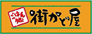 株式会社ライフフーズ