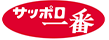 サンヨー食品株式会社