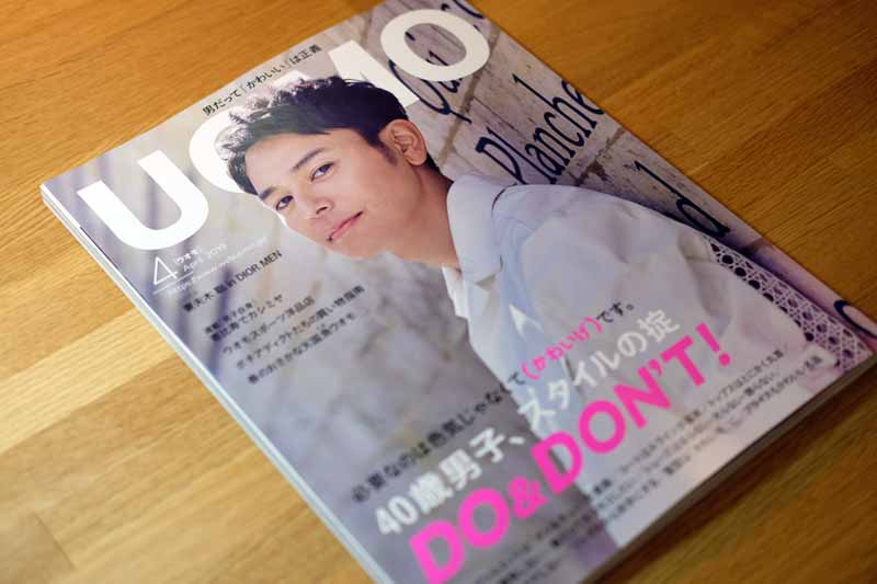 UOMOの掲載写真01