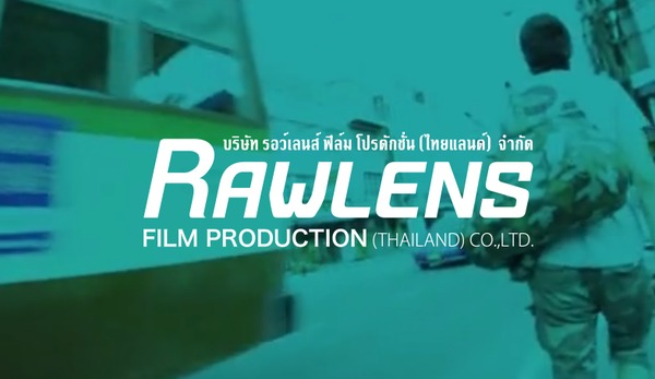 RAWLENS FILM PRODUCTION