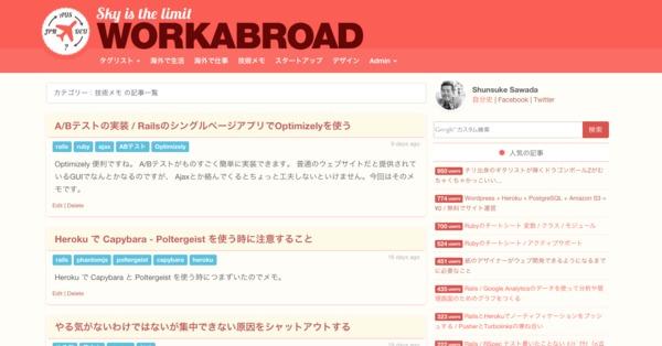 Home   Workabroad.jp