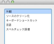 sigil 日本語