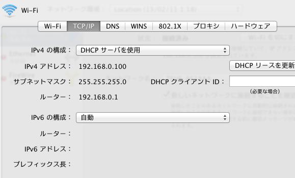 MAC 設定