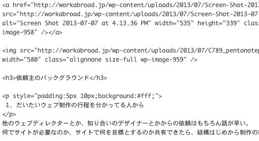 静的HTML