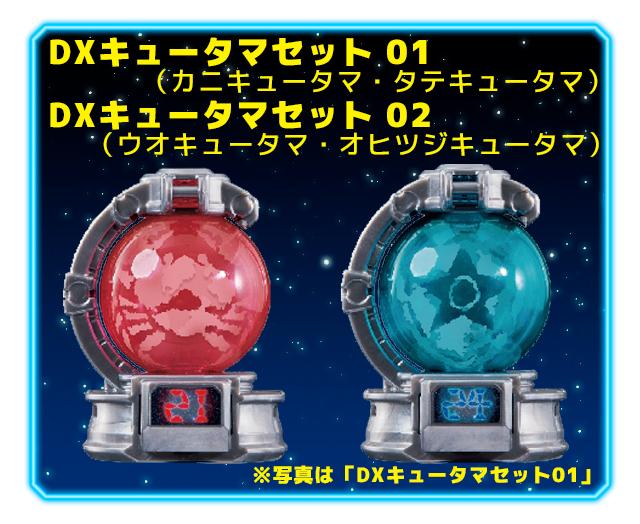 変身コントローラー DXセイザブラスターを1名にプレゼント!