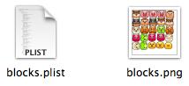 出力されたファイルです