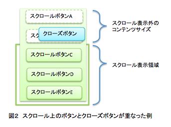 file_02
