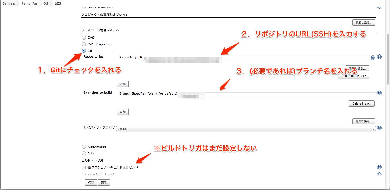 ・貞屓繧―3.jobSetting01