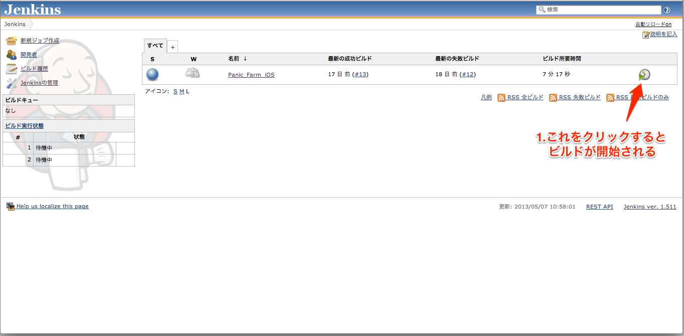 ・貞屓繧―8.before_build