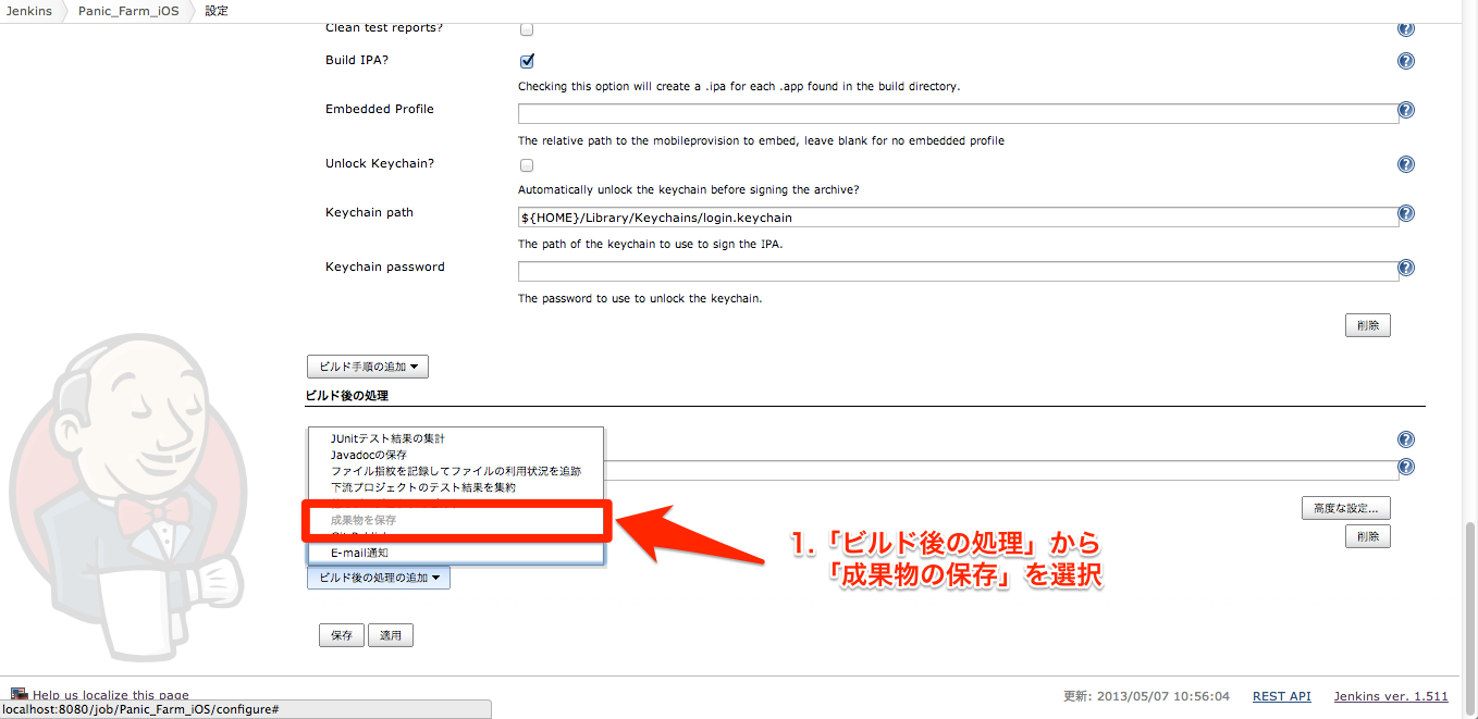 ・貞屓繧―6.save_the_queen