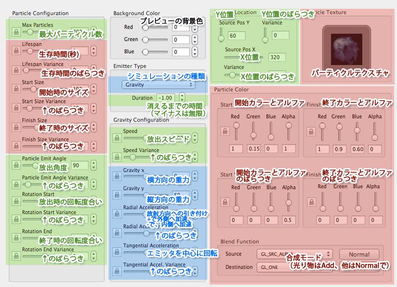 0709-FILE26