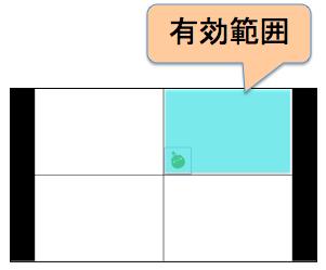 BlogFile_sakurai3_04