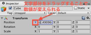 スクリーンショット 2014-01-16 16.22.58