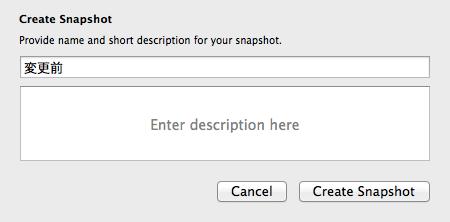 Xcode_Create_Snapshot02