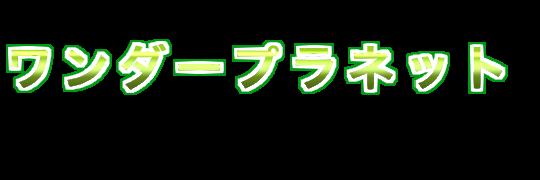 blog_font