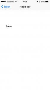 ibeacon_screenshot