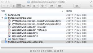 SCXcodeSwitchExpander01