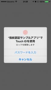 Screen Shot 2014-09-24 at 21.29.42