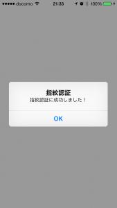 Screen Shot 2014-09-24 at 21.33.54