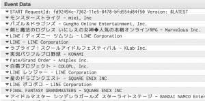 スクリーンショット 2015-10-16 2.34.58