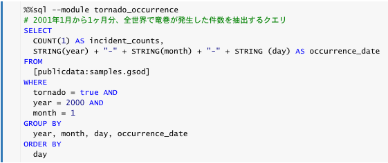 tornado_occurrence_sql