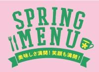Springmenu_banner_0219