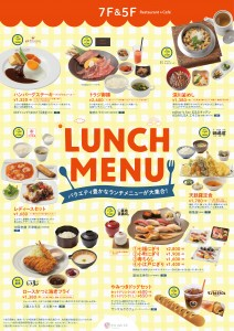 lunch menu_B1_0722-1
