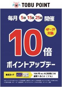 B1繝昴せ繧ソ繝シ-1