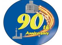 浅草駅開業90周年ロゴ