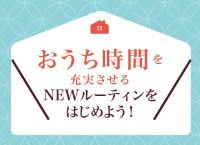 EKIMISE_A_banner_0609