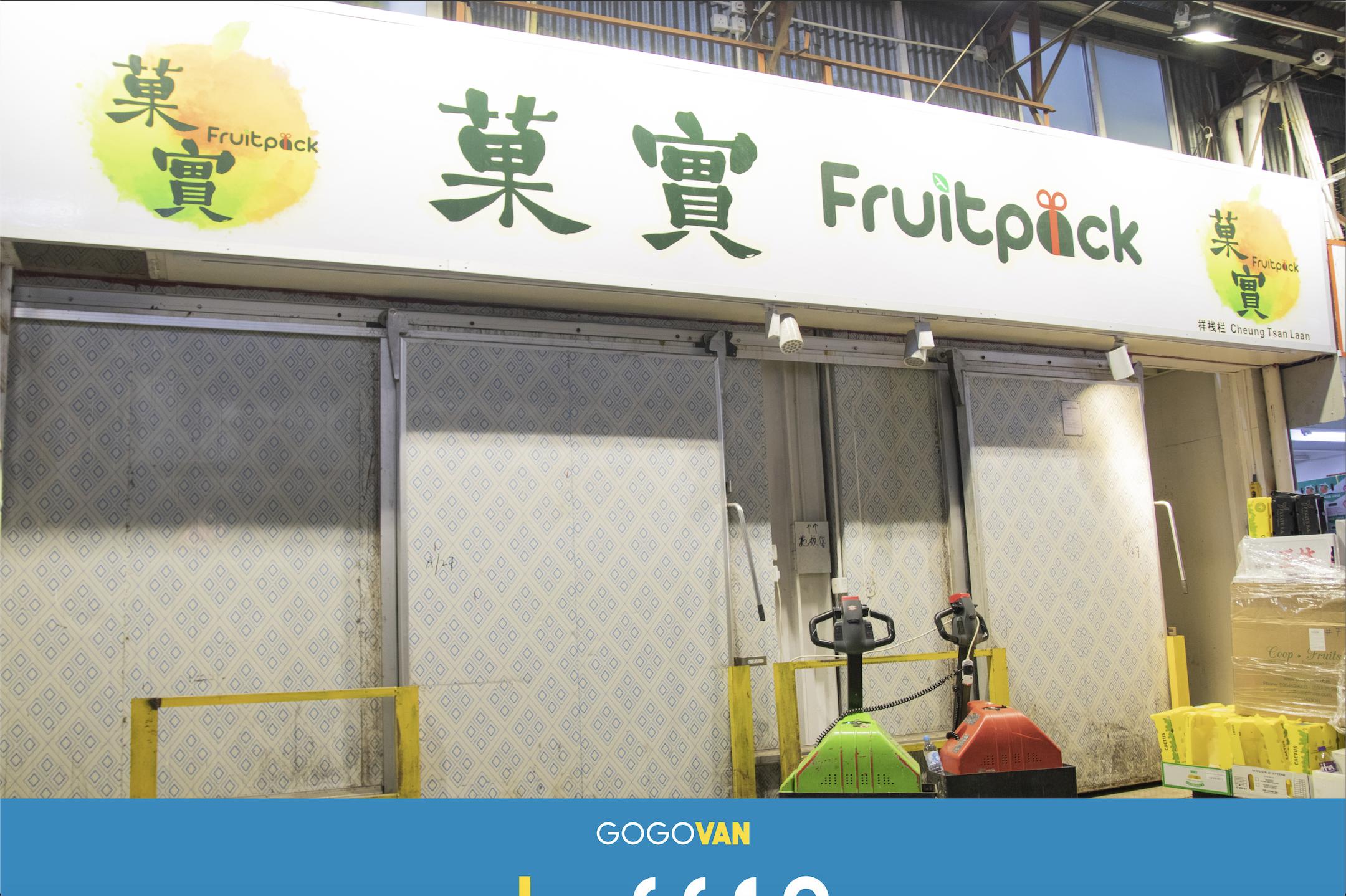 【GOGODelivery 】客戶分享 -菓實水果專門店
