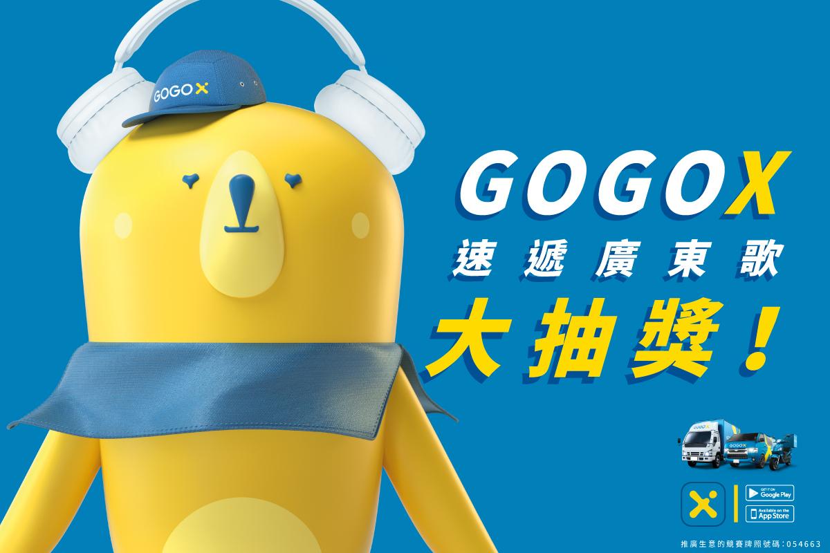GGX-903-FB-11-no-logo