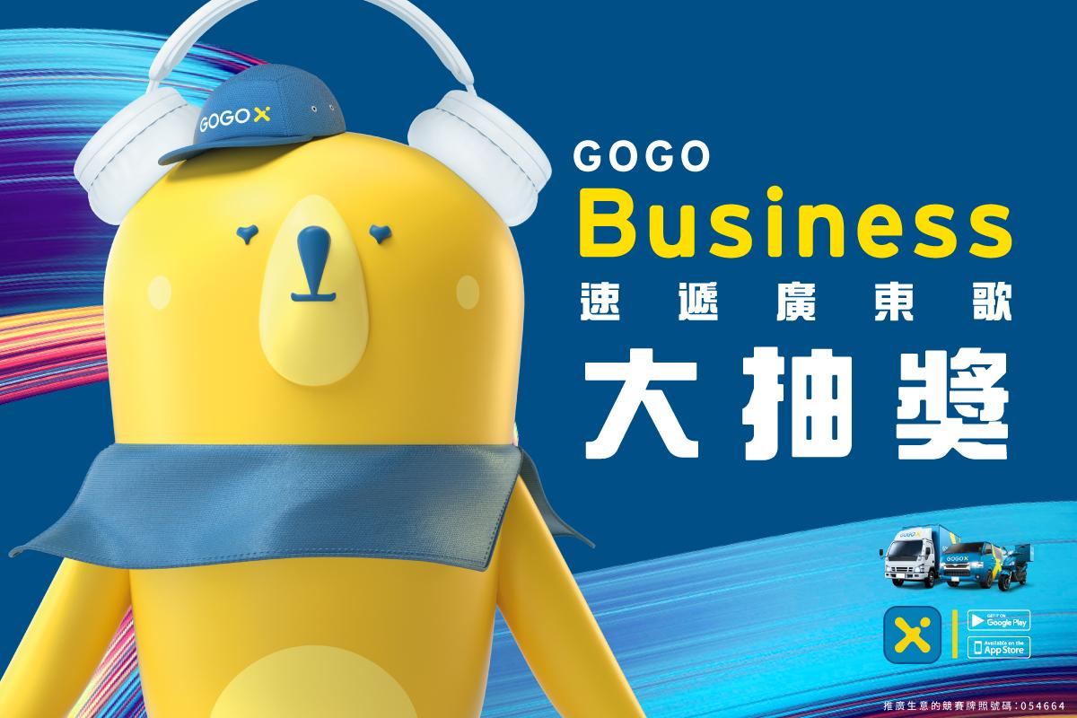 GGB-903-FB-11-no-logo