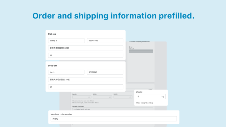 2 Order and shipping information prefilled