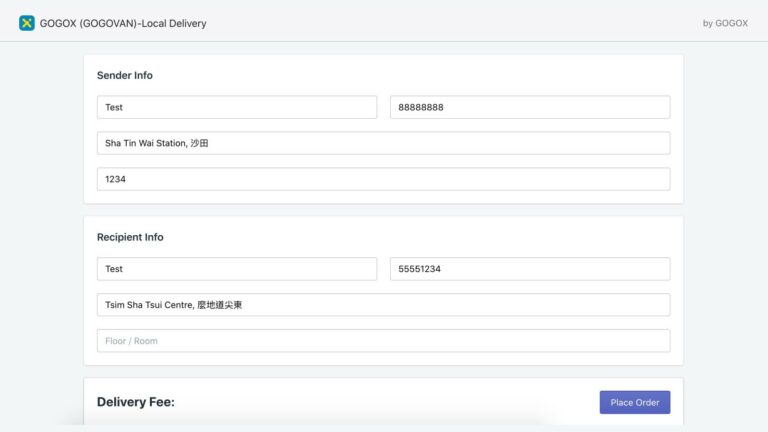 Step 3: Order information will be pre-filled in the delivery order form