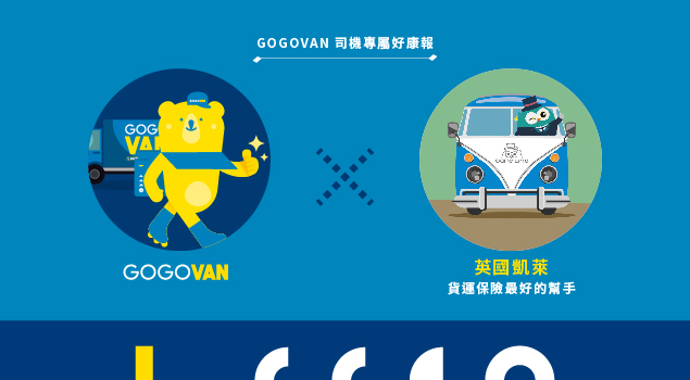 GOGOVAN_giftflower