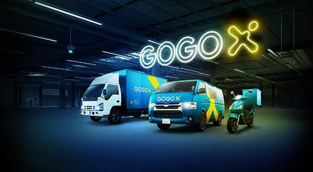 GOGOX新品牌!新服務!廂型貨車快遞登場