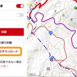 JPG 地図 DL
