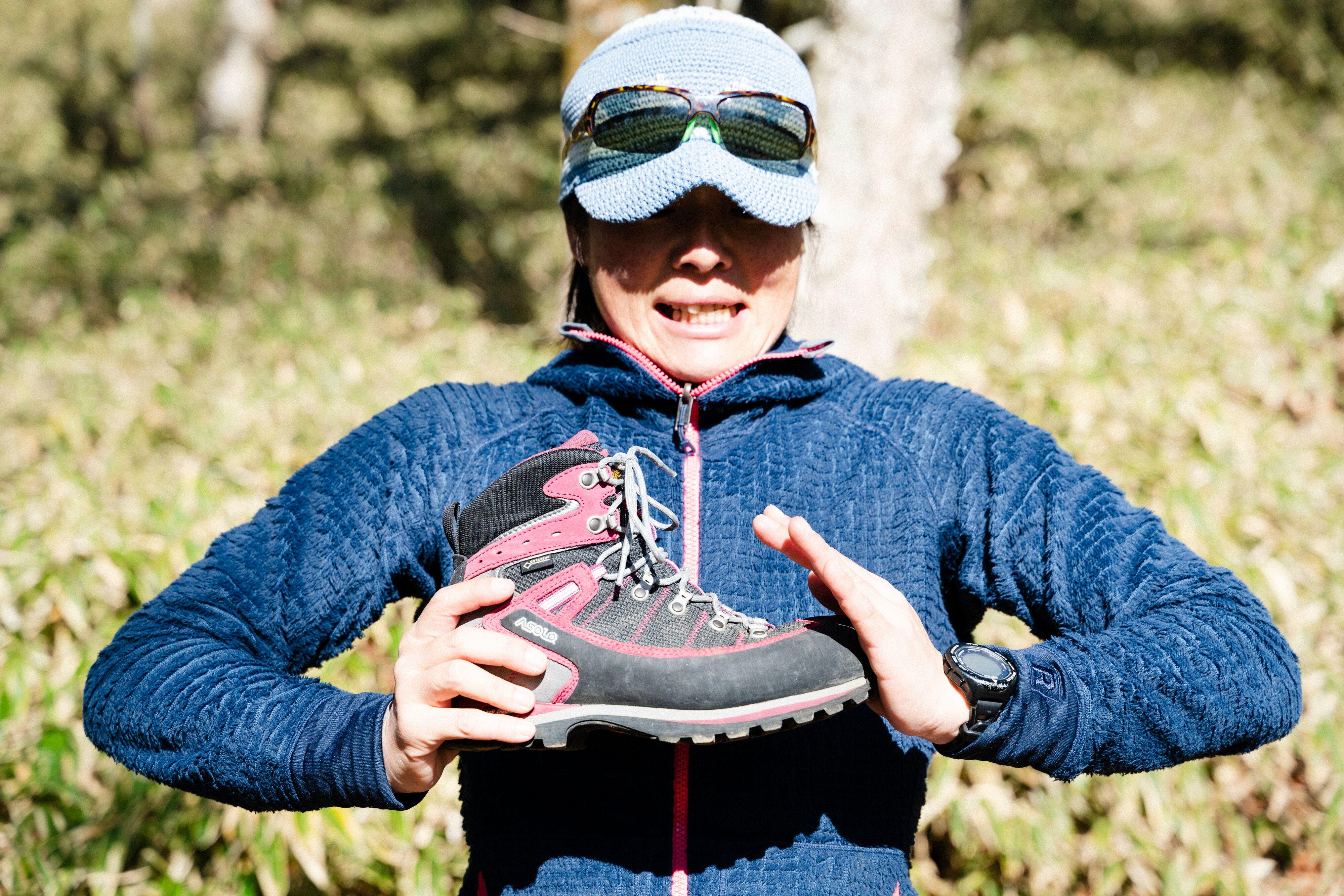 登山靴 ソール かたい