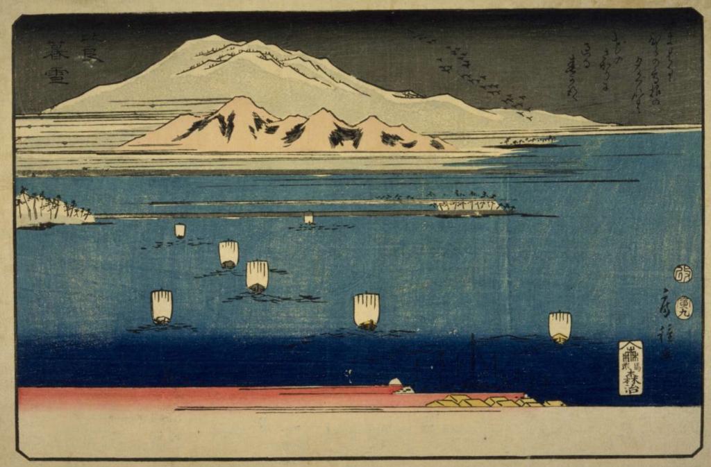 近江八景之内 比良暮雪