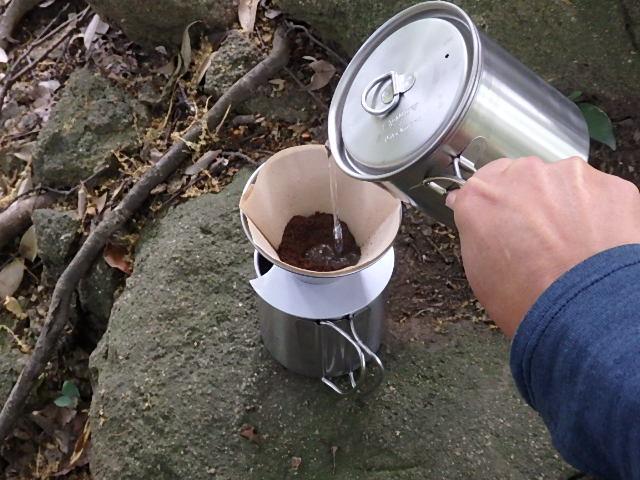 coffee-01-20200617-08