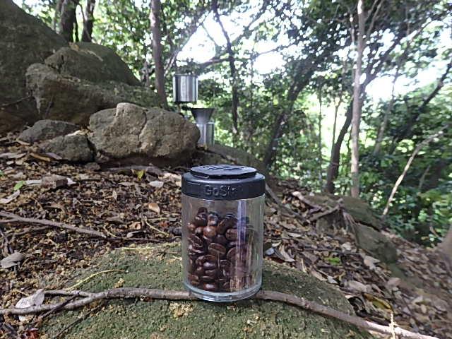 coffee-01-20200617-05