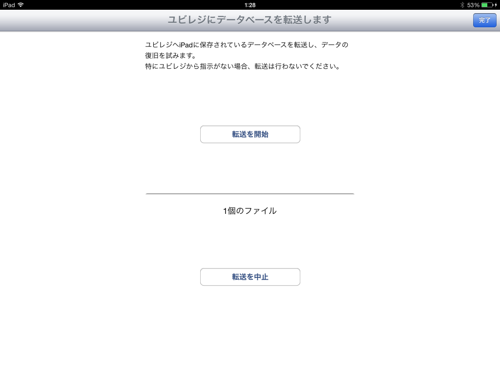 Screenshot 2014.02.06 01.28.05