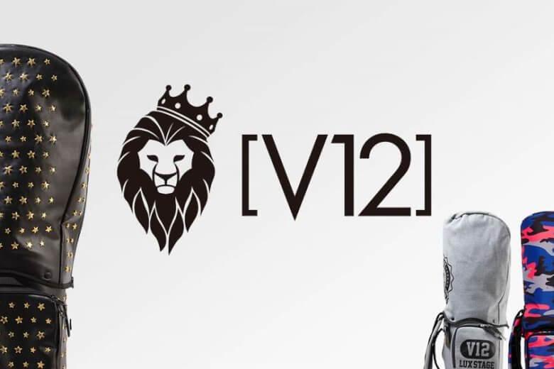 注目ゴルフブランド「V12(ヴイ・ トゥエルヴ)」
