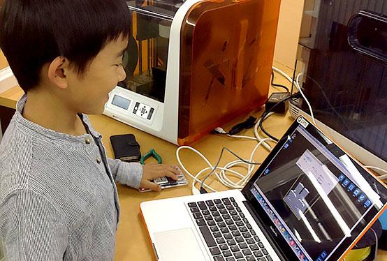 小学2年生のデジタルファブリケーションコース生徒事例