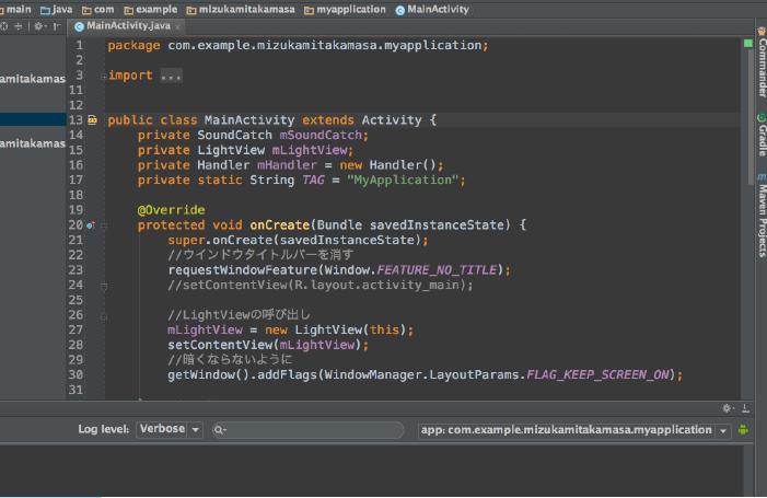 【ハイレベル】Androidアプリプログラミング