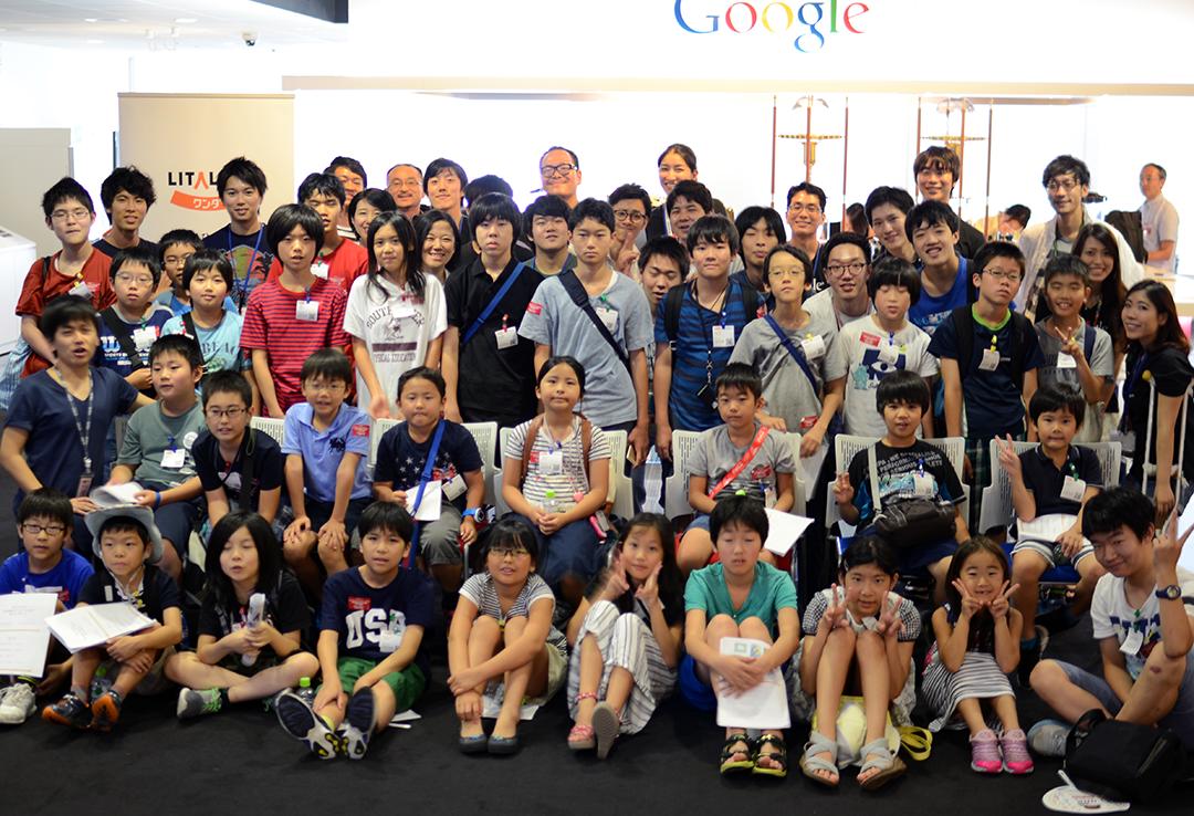 夏のワークショップ@Google Japan オフィス 開催レポート