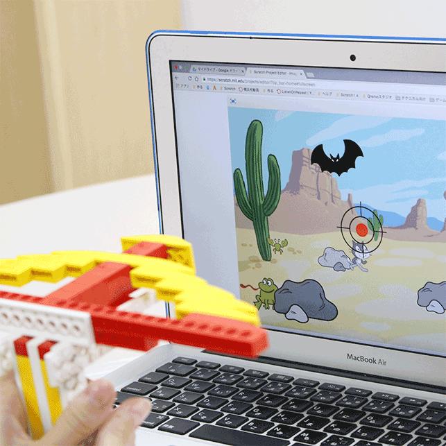 プログラミング×ロボットで体感型射的ゲームをつくろう!